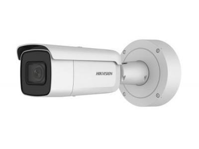 DS-2CD2643G0-IZS 4Мп уличная цилиндрическая IP-камера с EXIR-подсветкой до 50м Hikvision