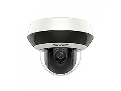 DS-2DE2A404IW-DE3 IP-камера Hikvision