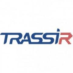 NO-USB-TRASSIR Программное обеспечение TRASSIR..