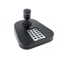DS-1005KI Клавиатура для управления, подключение ч..