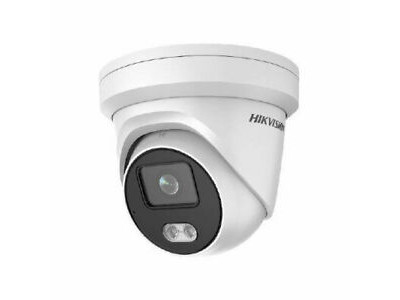 DS-2CD2347G1-LU(2.8mm) IP-камера Hikvision