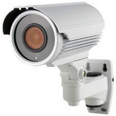 AltCam DCV21IR Уличная видеокамера AltCam..